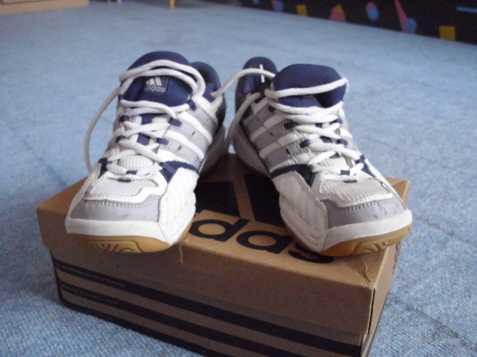 f666262f28c9 Dětské značkové sálové boty